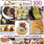 cottaの大人気お菓子、パンBest100の発売お知らせ♪