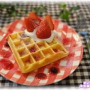 おうちCafe★ホットケーキミックスでまぜるだけワッフル★(レシピ)