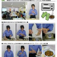 長野県オリジナル米「風さやか」の体験イベントレポート~☆ -後半-
