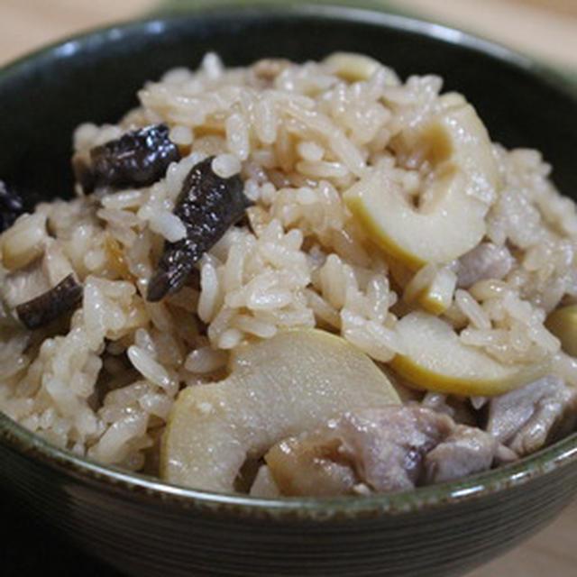 365日米レシピNo.122「古参竹と鶏肉のおこわ」