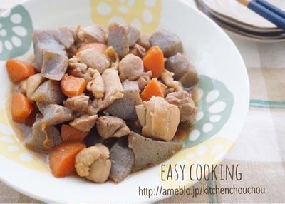 作り置き可能♡鶏肉とこんにゃくの煮物-簡単*ヘルシー