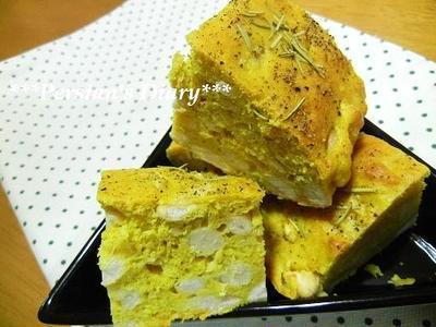 ルクエde白いんげん豆のカレー風味ケーク・サレ♪(カスピ海ヨーグルト入り)