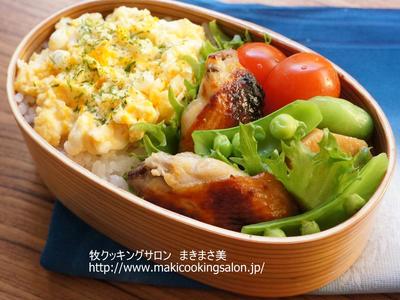 >≪鶏手羽中の西京みそ焼き弁当≫ by まきまさ美さん