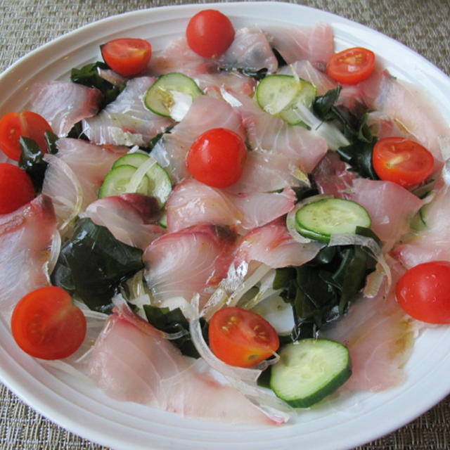 シマアジのお刺し身サラダ