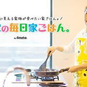 【料理スタジオです〜!!】...食器、ディスプレイ、スタッフさん達の仕事、めちゃ勉強...