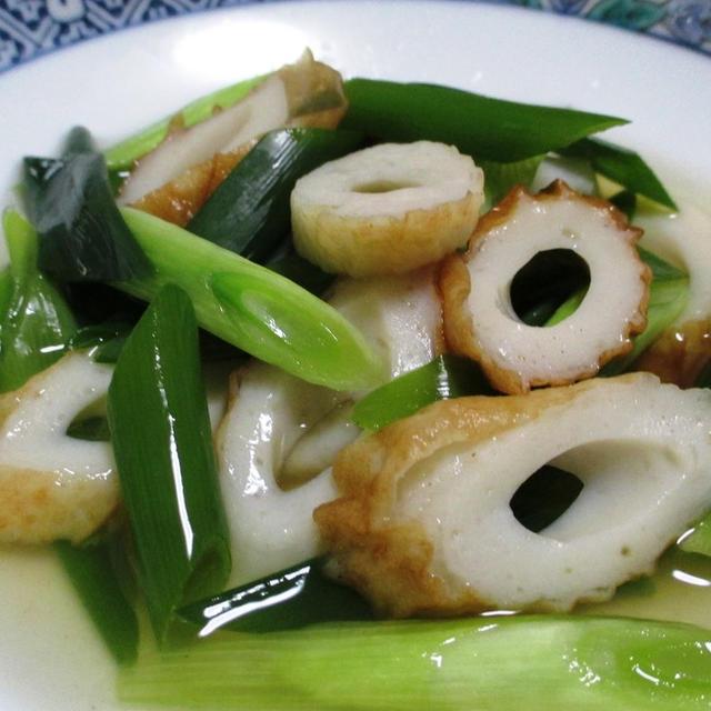 竹輪と青ねぎのさっと煮<優しい味わい>