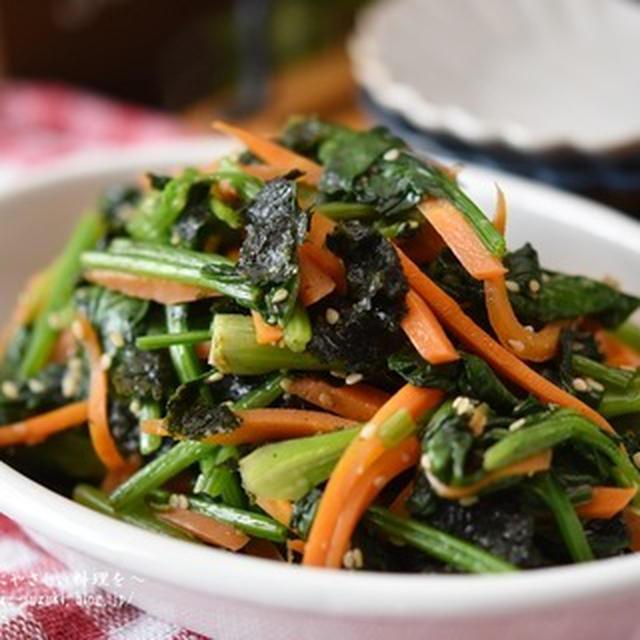 【レシピ・副菜・作り置き・動画】ひと手間で段違いの美味しさ!ほうれん草と人参の塩だれ炒め