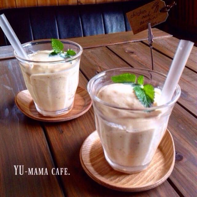 材料2つ。バナナバニラシェイク〜真麻の力〜 夏にはやっぱり抹茶蜜!