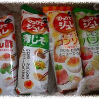 レシピ!カジキマグロのオニオンコンソメジュレ!