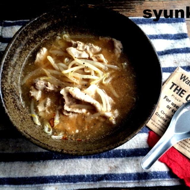 【簡単!!5分】おすすめです!もやしと豚肉のこくうまごま味噌スープ