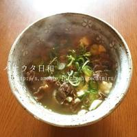大阪名物・肉吸い