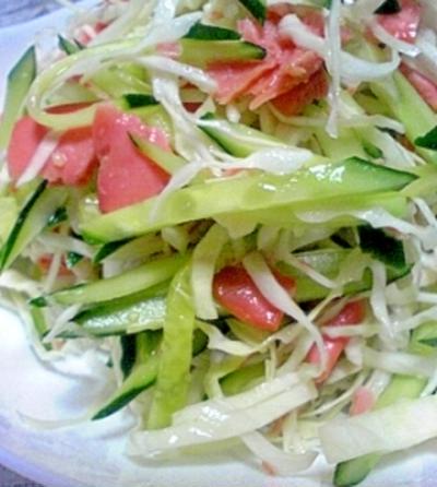 シャキッとさっぱり☆紅鮭サラダ