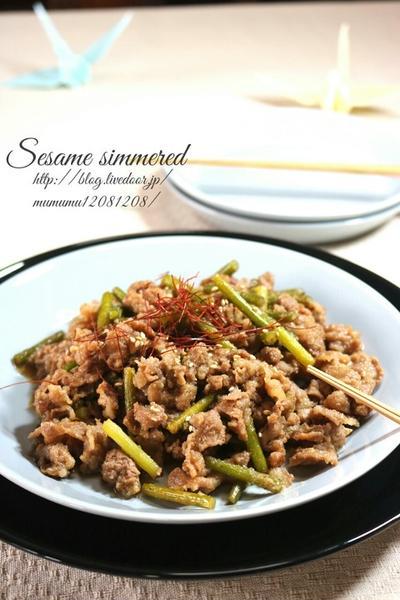 《レシピ》牛肉とにんにくの芽のごま煮♪お弁当にも♡ と、本日のわんこ。(動画です)