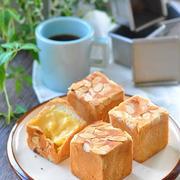 薄皮キューブのクリームパン