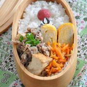 【お弁当おかずレシピ】3品15分☆特売肉をさらにおいしく!牛こまと厚揚げのうま煮弁当