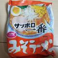 【レンジで簡単】インスタントラーメンをレンジで作る小技!男の一人暮らしレシピ