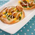 簡単おつまみ♪やきとりとアスパラとコーンの餃子の皮ピザ by アップルミントさん