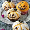 ふわふわハロウィンチーズかぼちゃあんパン☆Cottaハロウィン特集で掲載
