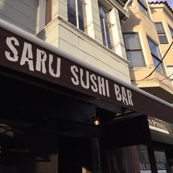 Noe Valley の行列人気寿司店 Saru Sushi Bar