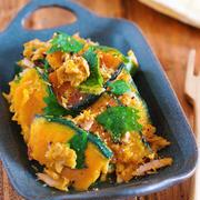 おつまみにもお弁当にも!デリ風「かぼちゃのマリネ」は作り置きに便利