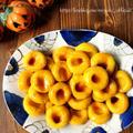 ♡超簡単ヘルシー和菓子♡かぼちゃのお豆腐白玉団子♡【#ハロウィン#時短#お菓子#スイーツ】