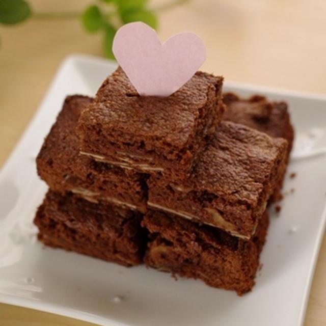 香ばしアーモンドのチョコレートブラウニー☆おやつやバレンタインに