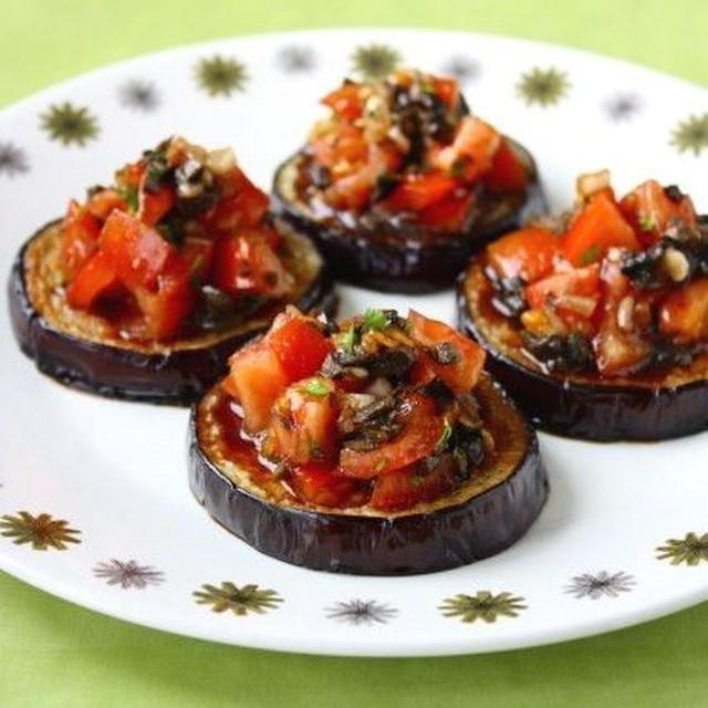 ナスとトマトのイタリアンサラダ