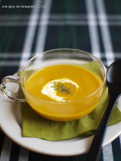 冷製南瓜スープ。