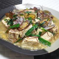 花椒香る! 豆腐とあさりの卵とじ