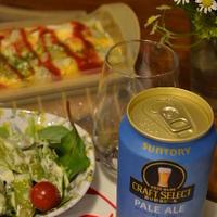 サントリー クラフトセレクト ペールエールとお野菜たっぷり簡単スパニッシュオムレツ♪