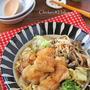 フライパンで簡単!とろとろ鶏肉と白菜きのこの和風煮込み