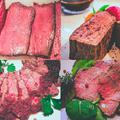 【牛もも肉の低温調理レシピ】TOP1-6 by 低温調理器 BONIQさん