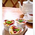 余ったスポンジケーキde苺のクラフティー♪(レシピつき) by naoさん