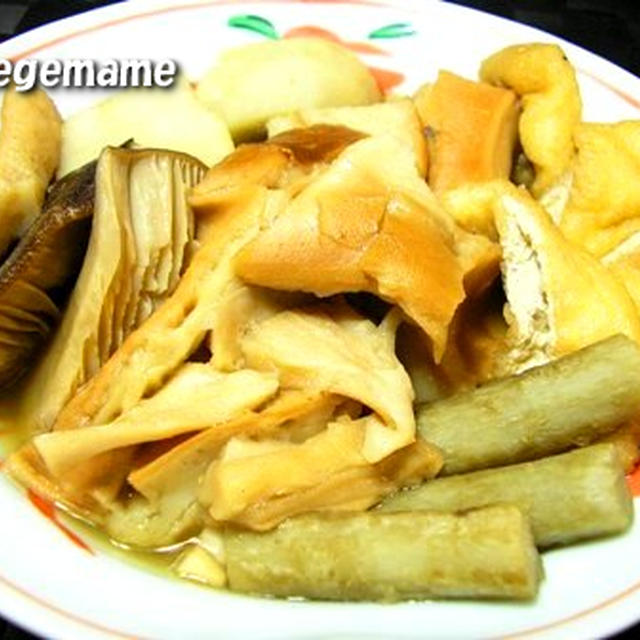 端麩(はしふ)と根菜の煮物