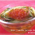 野菜ジュースで♪いくらとキュウリの冷製春雨スープ by MOMONAOさん
