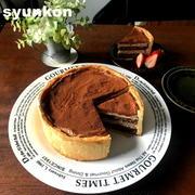 【バレンタインに】思い出のチョコタルトケーキ(cottaさんのバレンタイン特集)