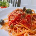 「モッツァレッラチーズとトマトのサラダはトマトとチーズを一緒に食べると美味しい」とジョジョのトニオさんが言ってたで