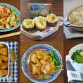 【鰹節の日のおすすめレシピ6選】鰹節がよく合う絶品料理
