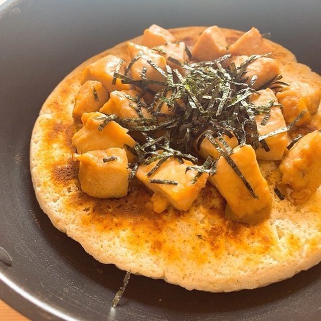 【ヘルシーレシピ 】小麦粉不使用!フライパンで簡単!豆腐で作る照り焼きチキンピザ
