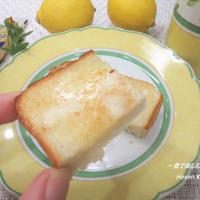 塗るだけで爽やかリッチ絶品トースト。『レモンバタートースト』じゃりじゃり感が楽しい♪