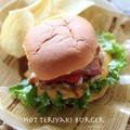 ホット照り焼きバーガー by マイティさん
