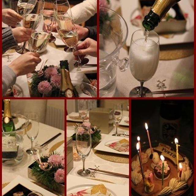 美味しいお酒とお料理新年会&お誕生日会