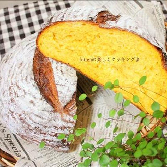 体も喜ぶ野菜パン♪人参の田舎パン