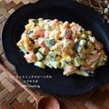【サーモンレシピ】購入したハロウィングッズあれこれ♡とサーモンとミックスビーンズのコブサラダ