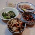 鰤釜の塩焼きと大豆とひじきの炒り煮