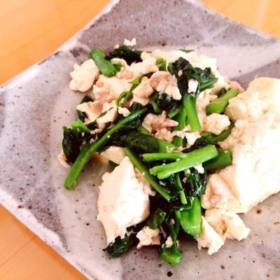 ◆ツルムラサキと豆腐とツナのピリ辛塩炒め【ラクガキマンガ】付♪