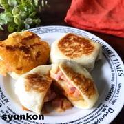 【食パンで】パサついた食パンでもOK!焼きピザマン*食品ロスWFP2021