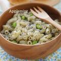 ツナと枝豆の黒ゴマクリームパスタサラダ by アップルミントさん