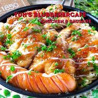 【おすすめ】鶏肉&豚肉料理まとめ