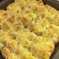 ピザ用チーズで♡「チーズマヨちぎりぱん」 〈スクエア型使用〉